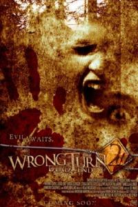 Wrong Turn 2: Dead End / Погрешен завой 2: Без изход (2007)