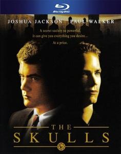 The Skulls / Братството (2000)