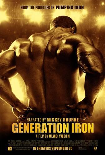 Generation Iron / Желязно поколение (2013)