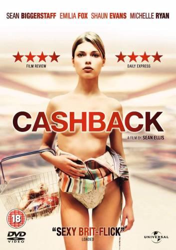 Cashback / Живот на пауза (2006)