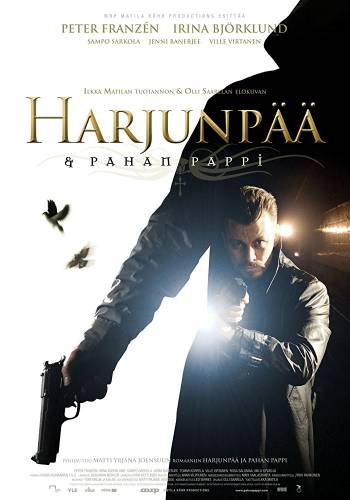 Harjunpаа ja pahan pappi / Жрец на злото (2010)