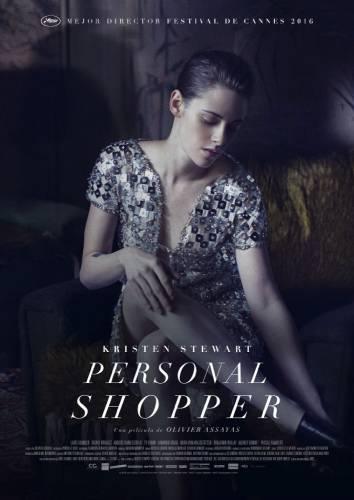Personal Shopper / Личен купувач (2016)