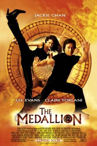 Медальонът / The Medallion (2003)