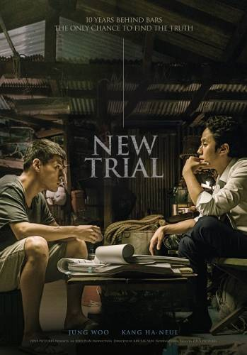 New Trial / Ново начало (2017)