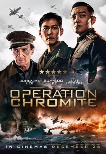 "Operation Chromite / Операция ""Хромит"" (2016)"