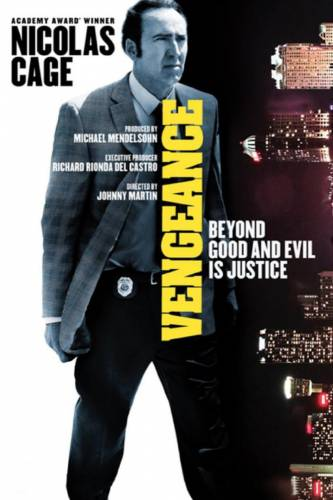 Vengeance: A Love Story / Отмъщение: Любовна история (2017)