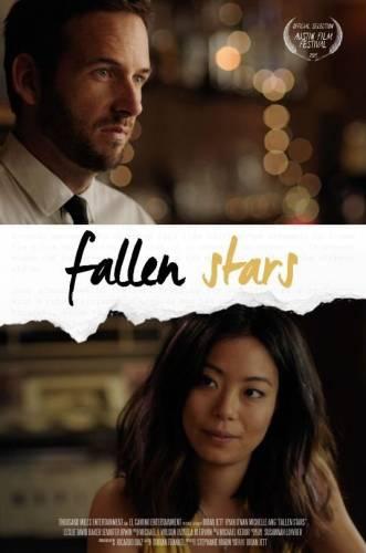 Fallen Stars / Падащи звезди (2017)