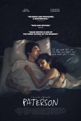 Paterson / Патерсън (2016)