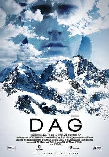 Dag / Планината (2012)