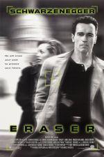 Eraser / Заличителят (1996)