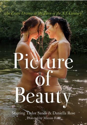 Picture of Beauty / Прекрасна картина (2017)