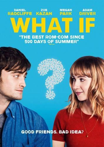What If / Само приятели? (2013)