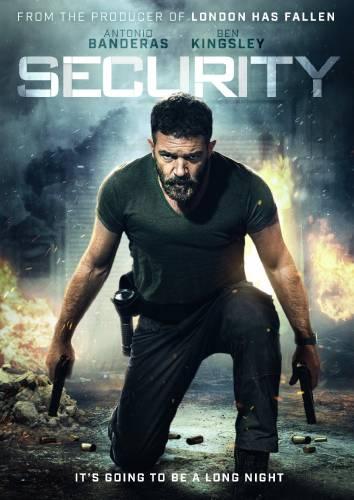 Security / Сигурност (2017)