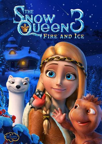 The Snow Queen 3 / Снежната кралица 3: Огън и лед (2016)
