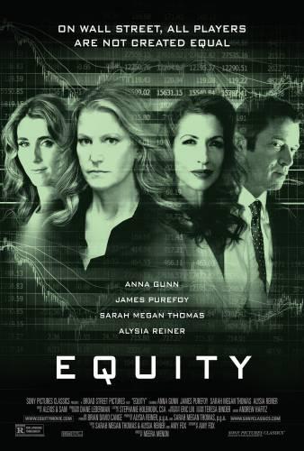 Equity / Справедливост (2016)