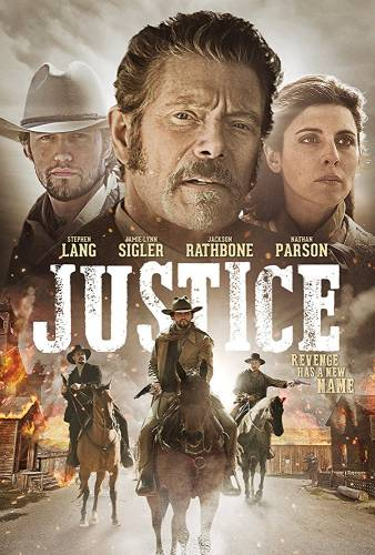 Justice / Справедливост (2017)