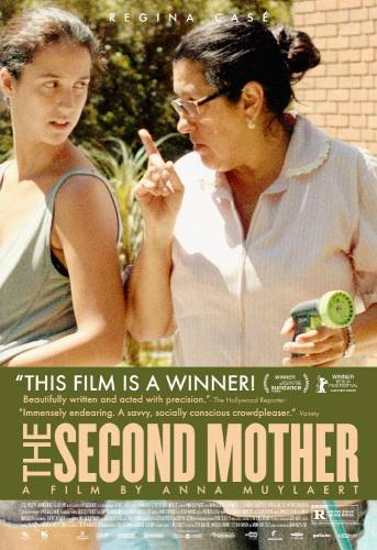 The Second Mother / Тя кога ще се върне? (2015)
