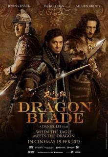 Dragon blade / Драконово острие (2015)