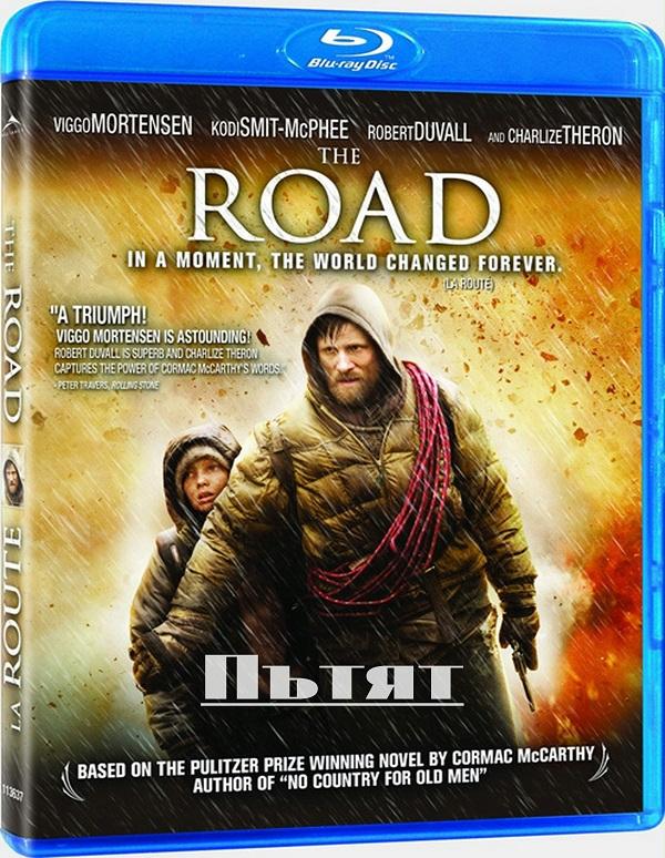 Пътят / The Road (2009)