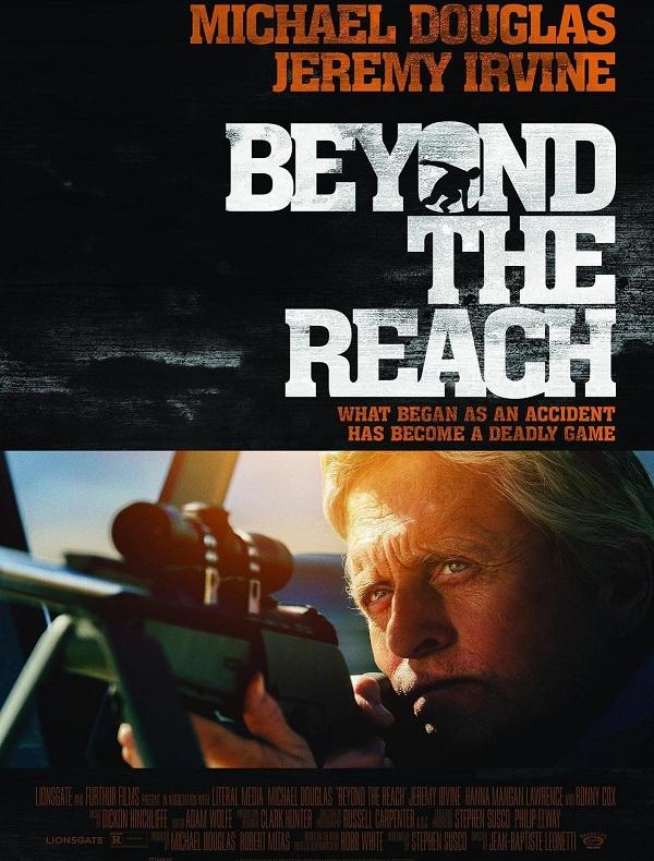 Отвъд пределите / Beyond the Reach (2015)