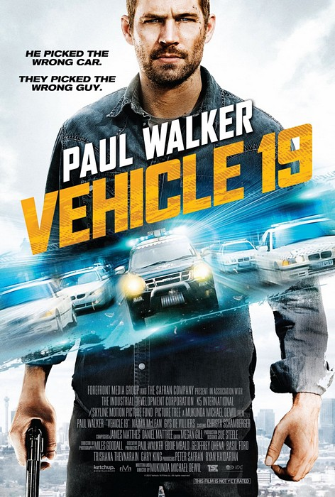 Vehicle 19 / Автомобил 19 (2013)