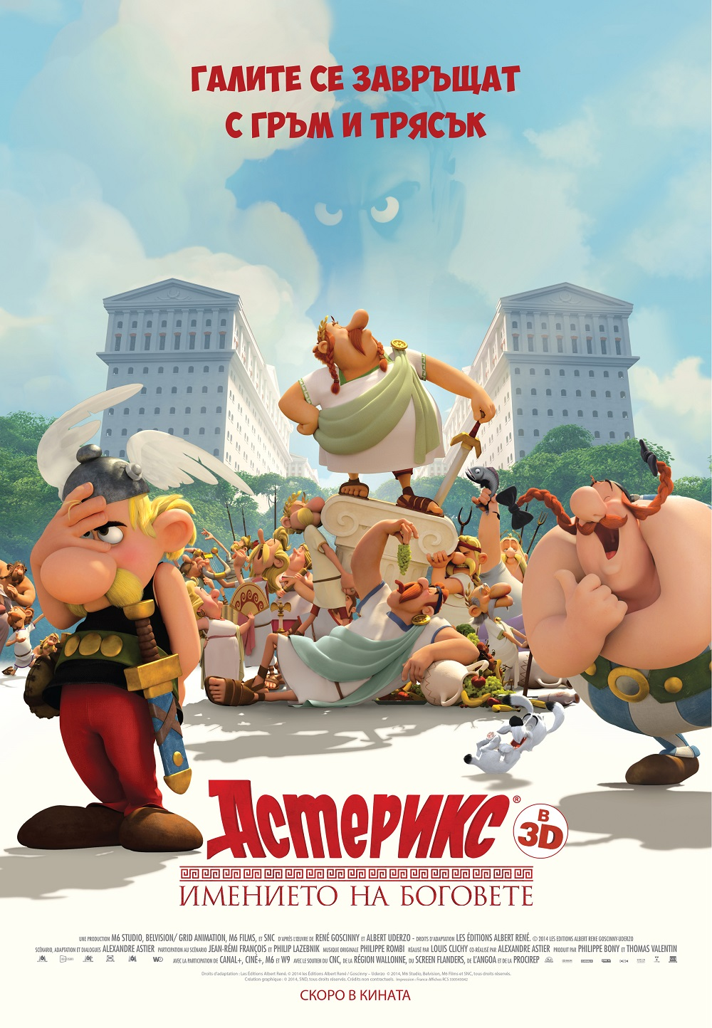Asterix: The Mansions of the Gods (2014)