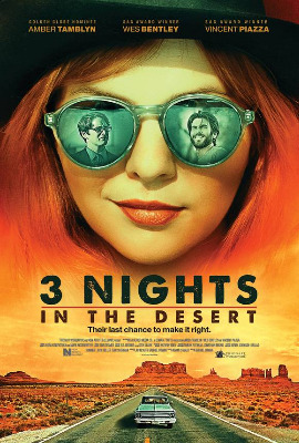 3 Nights in the Desert / 3 нощи в пустинята (2014)