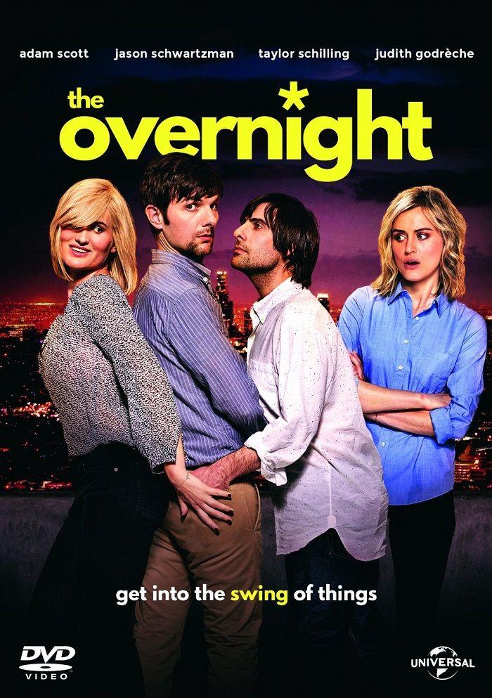The Overnight / През цялата нощ (2015)