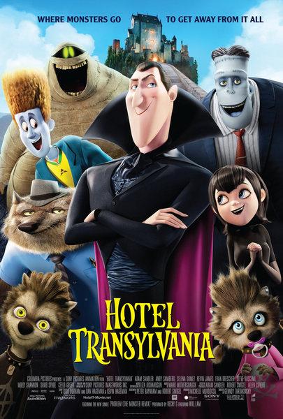 Hotel Transylvania / Хотел Трансилвания (2012)