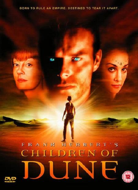 Children of Dune / Децата на Дюн (2003)