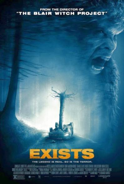 Exists / Съществува (2014)