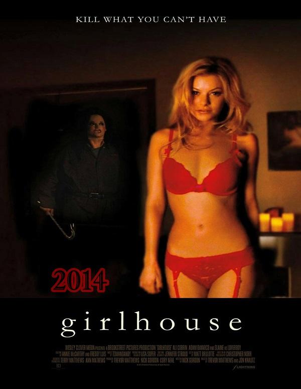 Girl House / Розовата къща (2014)