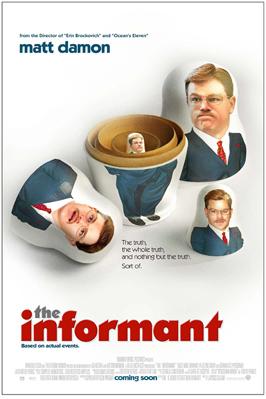 The Informant / Информаторът (2009)