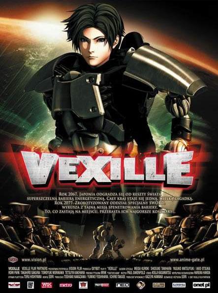 Vexille / Вексайл (2007)