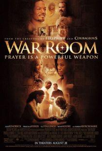 War Room / Бойна стая (2015)