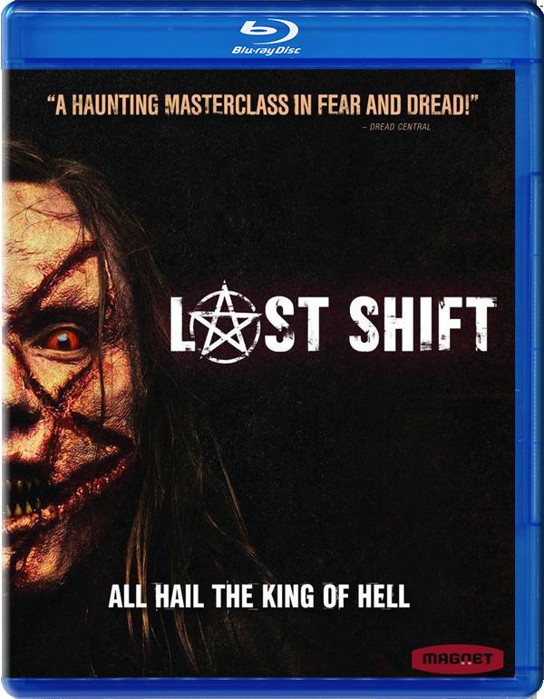 Last Shift / Последна смяна (2014)