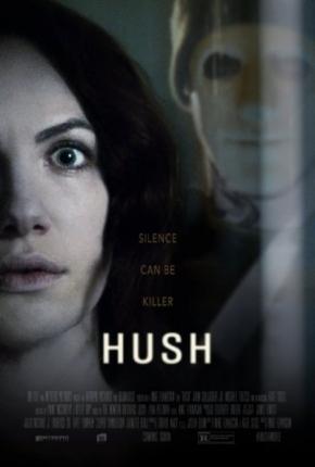Hush / Затишие (2016)
