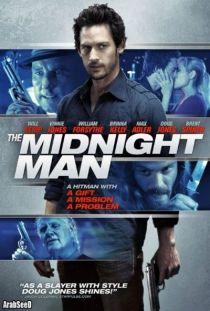 The Midnight Man / Среднощният (2016)