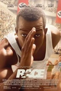 Race / Надпревара (2016)