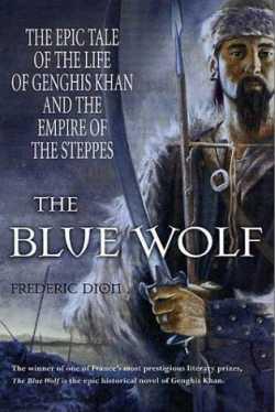 The Blue Wolf / Синият вълк (2007)