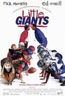 Little Giants / Малки Великани (1994)