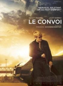 Le convoi / Конвоят (2016)