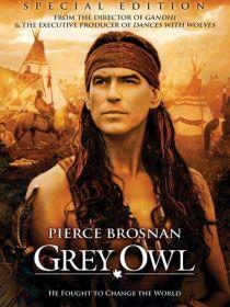 Grey Owl / Сивата сова (1999)