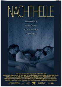 Nachthelle / Нощна светлина (2015)