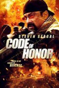 Code of Honor / Кодекс на честа (2016)