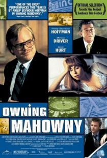 Owning Mahowny / Банкерът комарджия (2003)