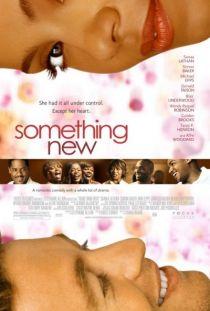 Something New / Нещо ново (2006)