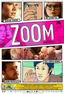 Zoom / Варио (2015)