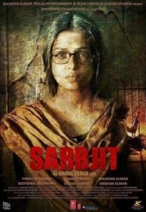 Sarbjit / Сарбджит (2016)