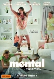 Mental / Откачалки (2012)